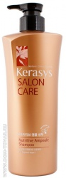 Шампунь Kerasys «Salon Care Nutritive Ampoule» питание, 600 гр.
