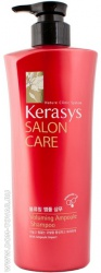 Шампунь Kerasys «Salon Care Voluming Ampoule» для тонких волос, 600 гр.