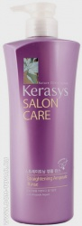 Кондиционер Kerasys «Salon Care Straightening Ampoule Rins» для непослушных волос, 600 мл.