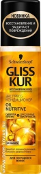 Экспресс-кондиционер Gliss Kur «Oil Nutritive 8 масел», для длинных, секущихся волос, 200 мл.