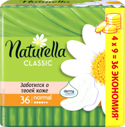 Прокладки Naturella «Classic camomile normal», 36 шт.