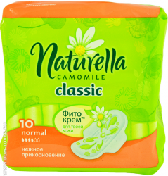 Прокладки Naturella «Classic camomile normal single»,10 шт.