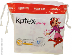 Прокладки Kotex ultra young нормал 10шт.