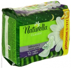 Прокладки Naturella «Classic Camomile night duo», 12 шт.