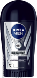 Дезодорант-антиперспирант стик Nivea for men «Невидимый для чёрного и белого», 40 мл.
