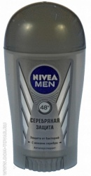 Дезодорант-антиперспирант стик Nivea for men Silver «Cеребрянная защита», 40 мл.
