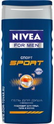Гель для душа Nivea for men «Спорт», 250 мл.