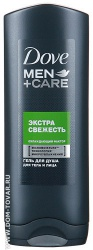Гель для душа Dove Men + Care «Экстра свежесть», 250 мл.